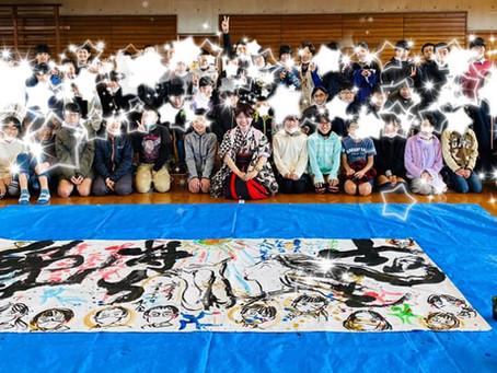 11/26 学校校訪問5校目 大分小学校