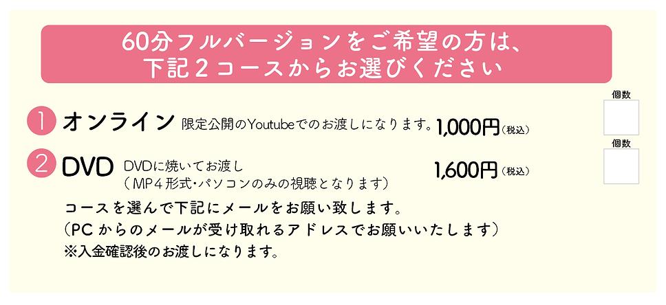 注文票2020トークショーHP_02.png