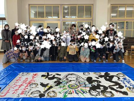 11/27生徒の笑顔のために 学校訪問最7校目 鯰田小学校5年生