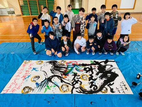 11/25 学校訪問3校目 菰田小学校4〜6年生