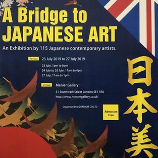 【ロンドン】A Bridge to JAPANESE ART
