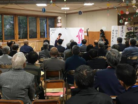 住所から村の名前がなくなる…清内路地区阿智村10周年式典