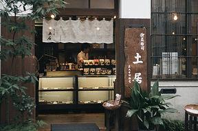 Kombu Doi Store.jpg