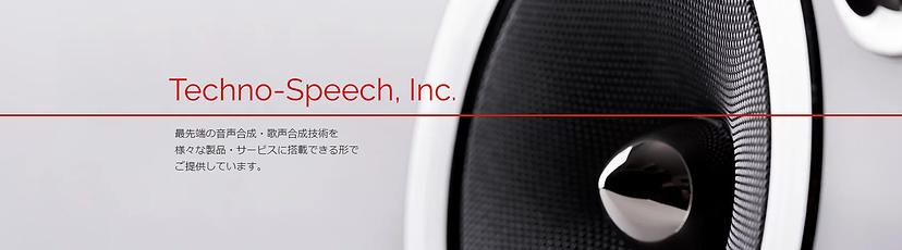techno-speech.png