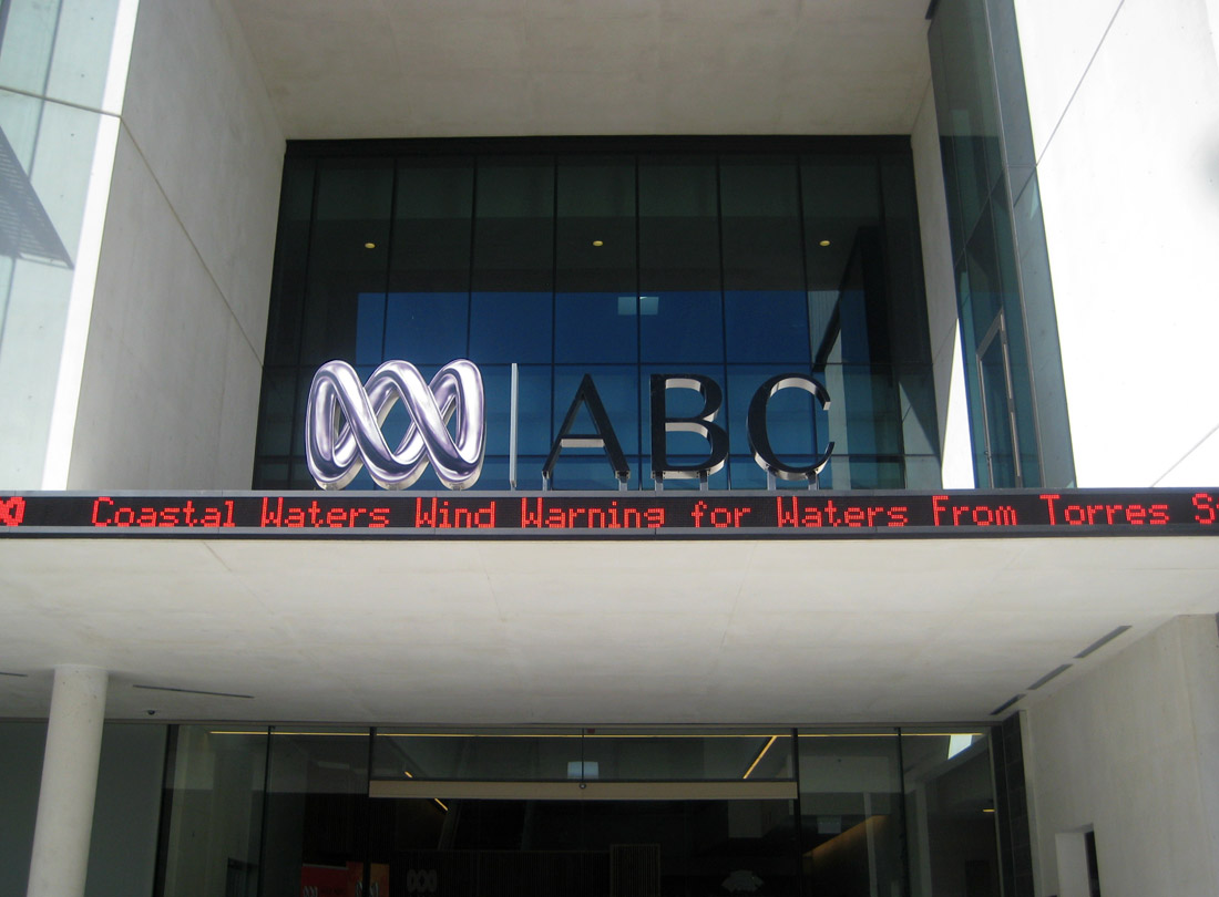 ABC-Centre-SouthBank-004