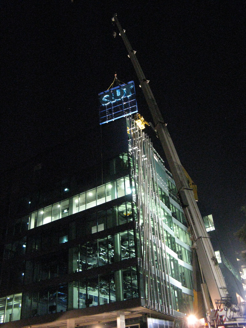 LED Illuminated QUT Sky Sign