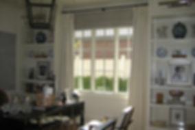 Grass Shade, Woven Wood, Drapery, Curtain, Hardware, Iron, Design, Interior Design