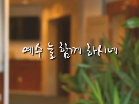 5월 31일 주일 특송영상