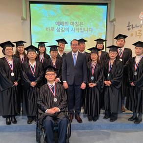 군사반 11기 졸업식