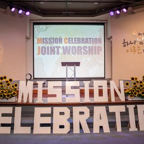 Mission Celebration 2019