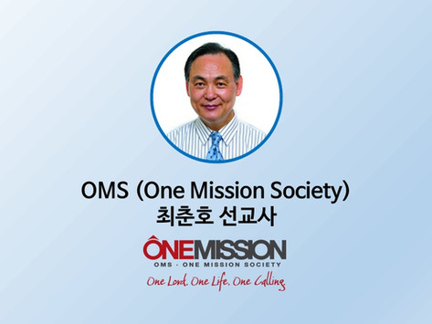 OMS (One Mission Society)