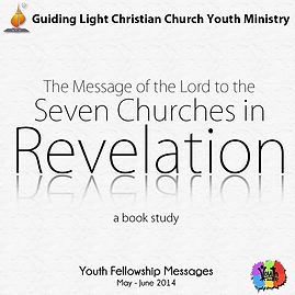 7 Churches of Revelation - AlbumArt.jpg