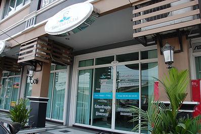 Status Club Co. Ltd, страховой агент AXA в Таиланде, страхование в таиланде