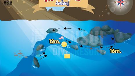 Koh Ngam Yai dive site map