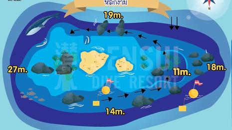 Hin Lak Ngam dive site map