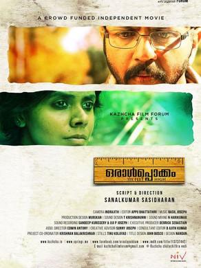 Film Review: Oraalppokkam (Six Feet   High), 2014