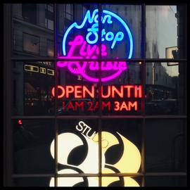 Music Stop.JPG