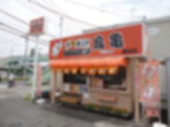 鶴田1.jpg