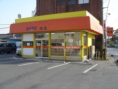 本店画像.jpg