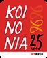 Logos-25anos_vertical.png