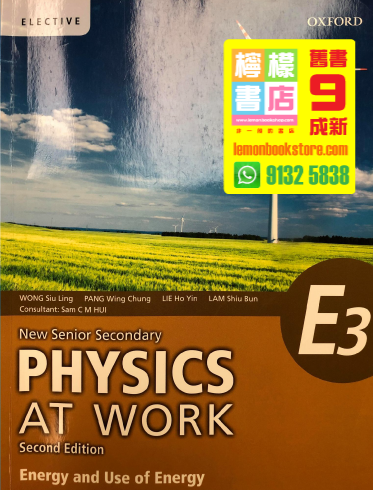 【Oxford】New Senior Secondary Physics at Work E3 - Energy and Use of Energy (2016 2nd Edition)