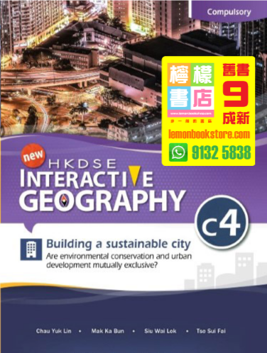 【Aristo】HKDSE New Interactive Geography C4 - Building a Sustainable City - Are Environmental Conservation and Urban Developme