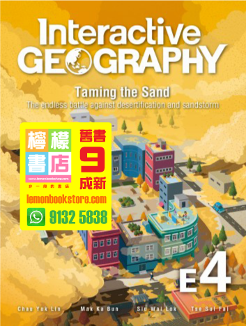 【Aristo】Interactive Geography Elective Module 4 - Taming the Sand (2017)
