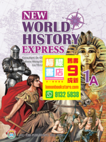 【Ling Kee】New World History Express 1A (2020)