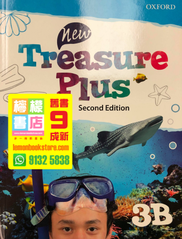 【Oxford】New Treasure Plus Student's Book 3B (2017 2nd Edition)