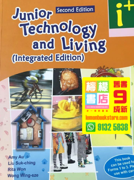 【Sky Educational】Junior Technology & Living I (Integrated Edition)(2017 2nd Edition)