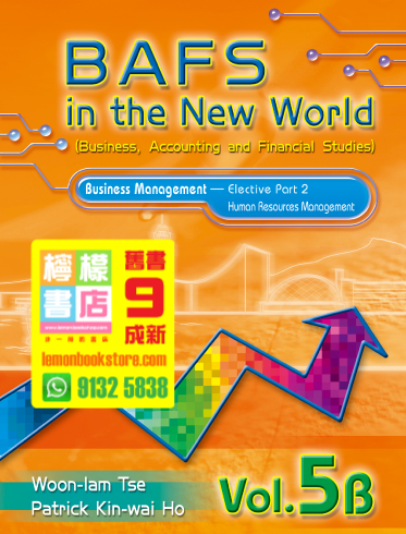 【Pilot】BAFS in the New World Vol. 5B (Human Resources Management) (2010)