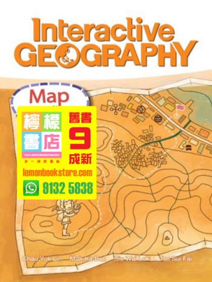 【Aristo】Interactive Geography Map Reading (2017)