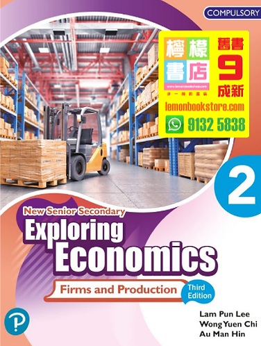 【Pearson】NSS Exploring Economics 2 - Firms and Production (2019 3rd Edition)