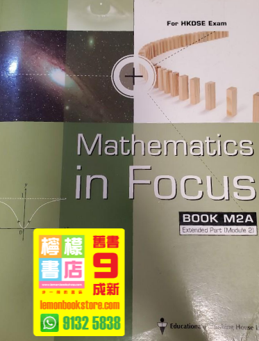 【Educational Publishing】Mathematics in Focus Book M2A (2009)
