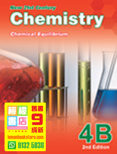 【Jing Kung】New 21st Century Chemistry 4B - Chemical Equilibrium (2014 2nd Edition)