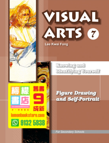 【Jing Kung】Visual Arts 7 (Knowing and Identifying Yourself - Figure Drawing and Self-Portrait) (2008)