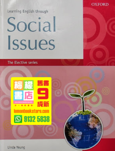 【Oxford】The Elective Series Learning English Through Social Issues (2009)