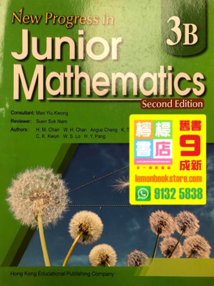 【Hong Kong Educational】New Progress in Junior Mathematics 3B (2013 2nd Edition)