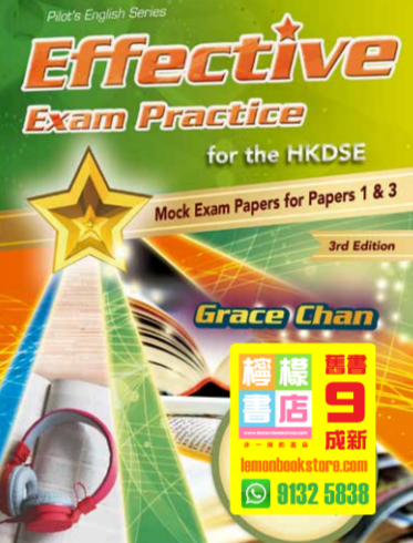【Pilot】Effective Exam Practice for the HKDSE - Mock Exam Papers for Papers 1 & 3 (2020 3rd Edition)