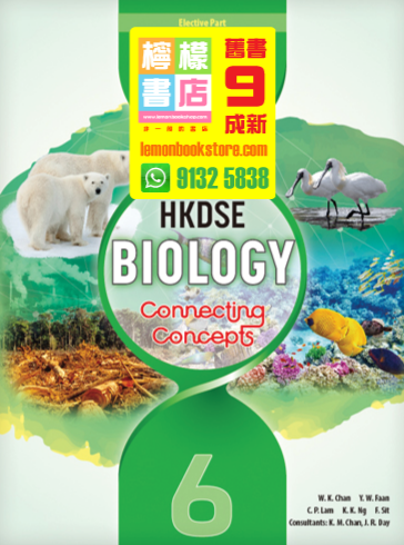 【Aristo】HKDSE Biology - Connecting Concepts Book 6(2019)