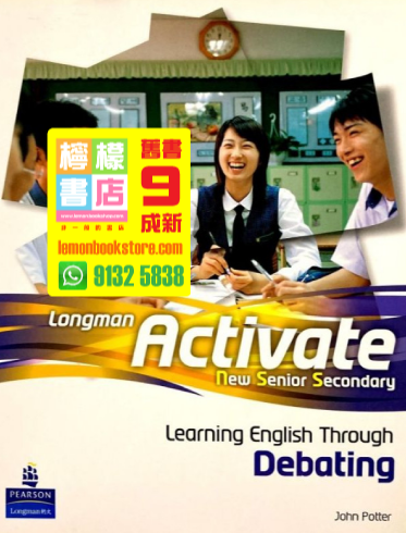 【Pearson】Longman Activate NSS Learning English Through Debating (2009)
