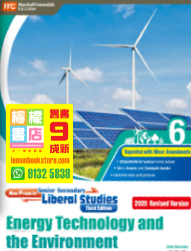 【Manhattan / Marshall Cavendish】Liberal Studies in New Focus Senior Forms - Module 6 Energy Technology and the Environment (2