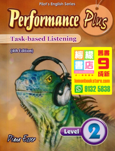 【Pilot】Performance Plus Task-Based Listerning Level 2 (2016 4th Edition)