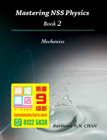 【Radian】Mastering NSS Physics Book 2 - Mechanics (2010)