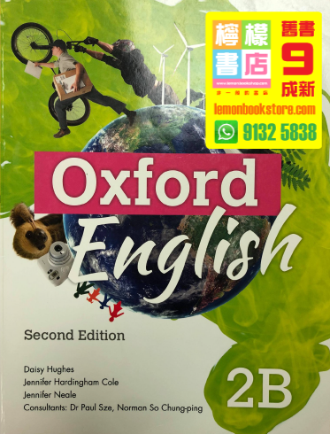 【Oxford】Oxford English Student's Book 2B (2018 2nd Edition)