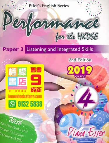 【Pilot】Performance for the HKDSE 4 - Paper 3 Listening & Integrated Skills (2019 2nd Edition)