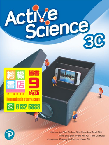 【Pearson】Active Science 3C (2018)
