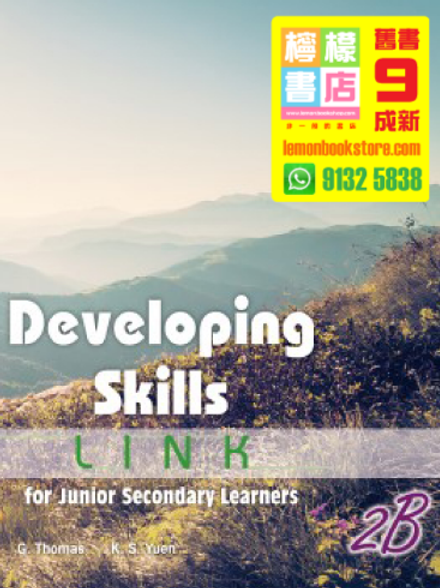 【Aristo】Developing Skills: Link for Junior Secondary Learners 2B (2017)
