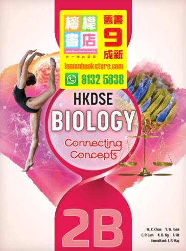 【Aristo】HKDSE Biology - Connecting Concepts Book 2B(2019)