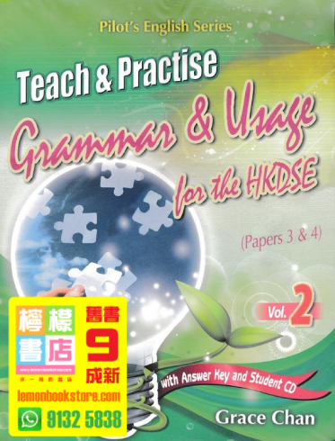 【Pilot】Teach & Practise Grammar & Usage for the HKDSE (Paper 3 & 4) Vol.2 (2016)